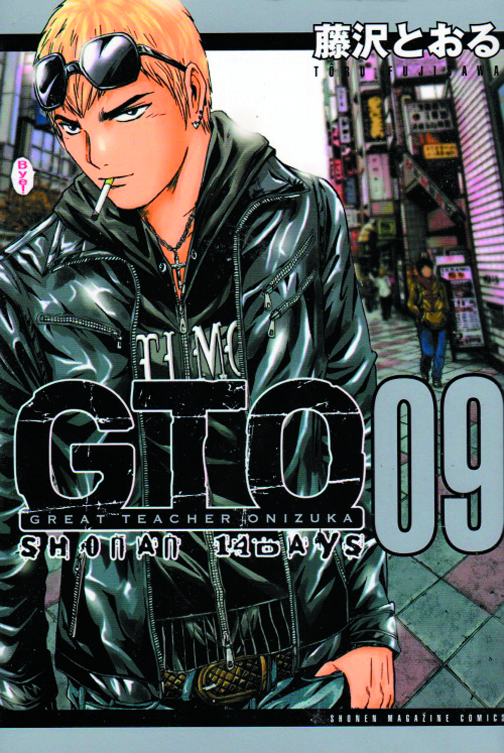 GTO 14 DAYS IN SHONAN GN VOL 09