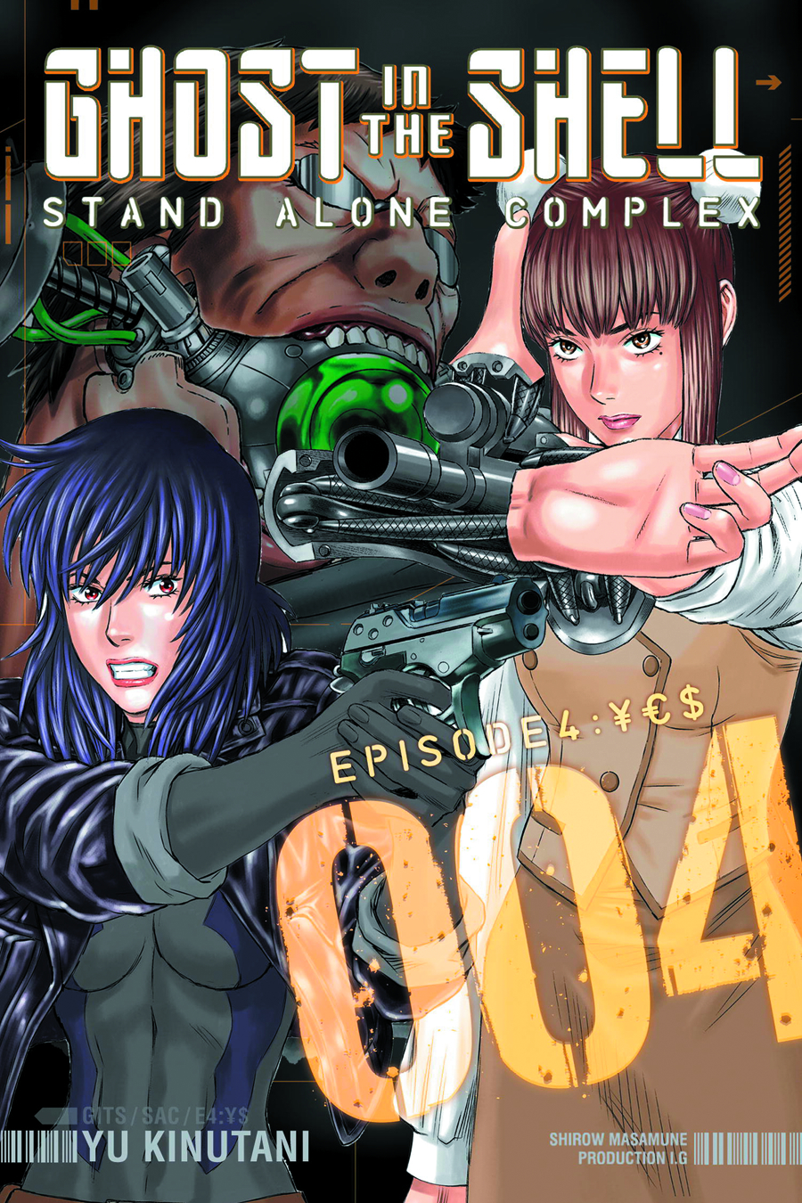 GHOST IN SHELL STAND ALONE COMPLEX GN VOL 04