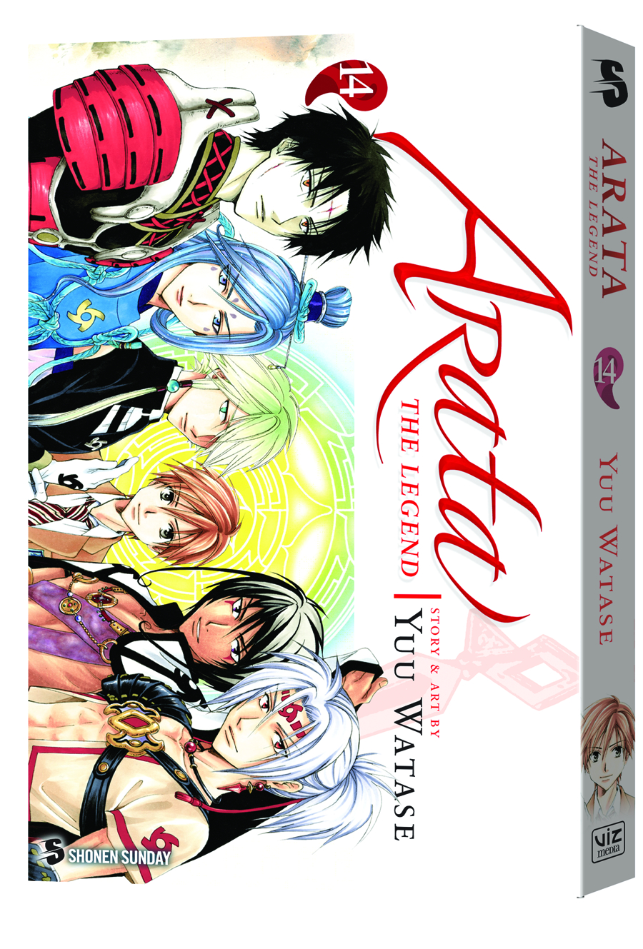 ARATA THE LEGEND GN VOL 14