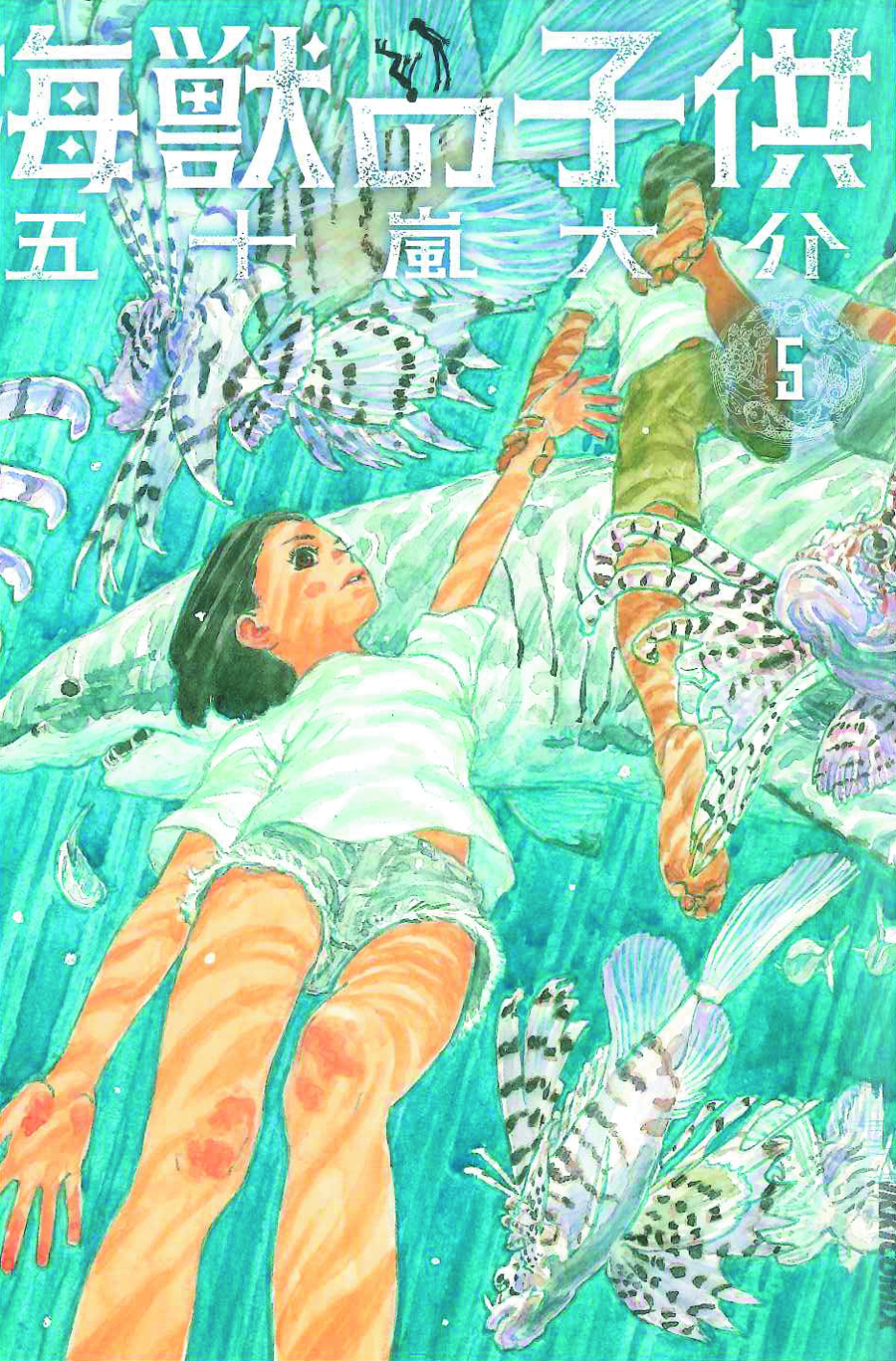 CHILDREN OF THE SEA TP VOL 05