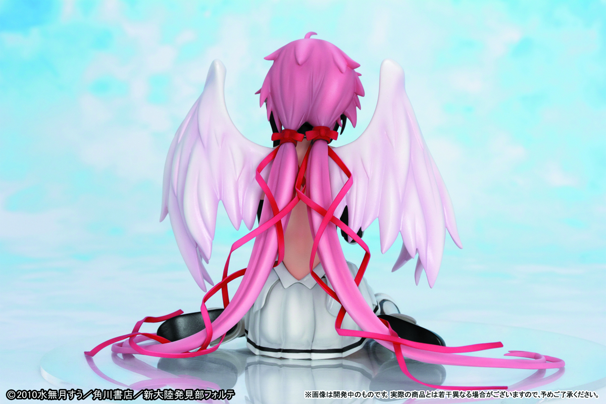 HEAVENS LOST PROPERTY IKAROS PVC FIG
