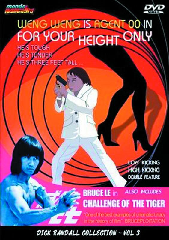 FOR YOUR HEIGHT ONLY/CHALLENGE OF THE TIGER DVD