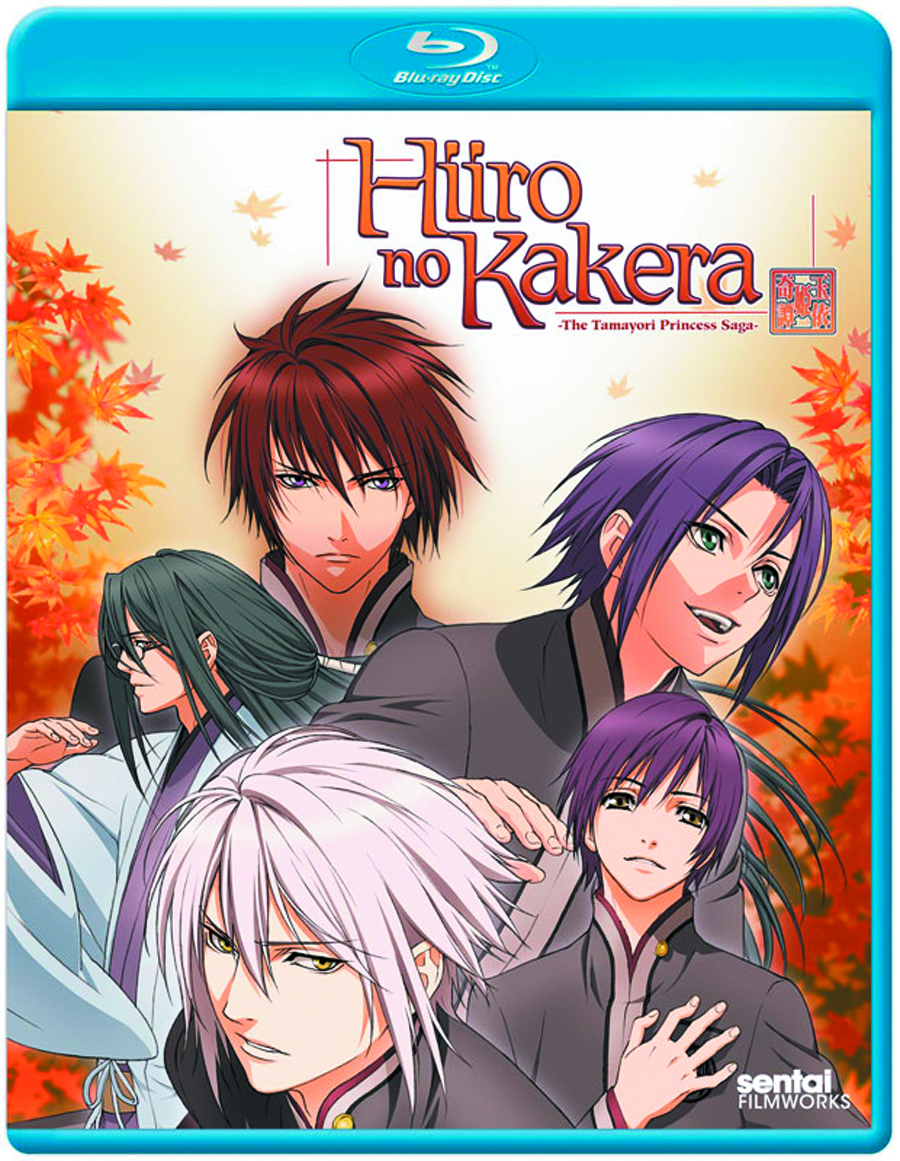 HIIRO NO KAKERA BD SEA 01