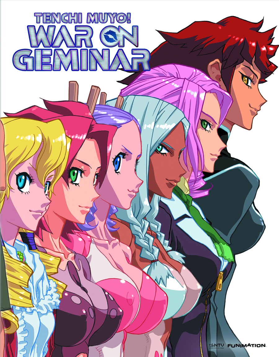 TENCHI MUYO WAR ON GEMINAR BD + DVD PT 01 LTD ED