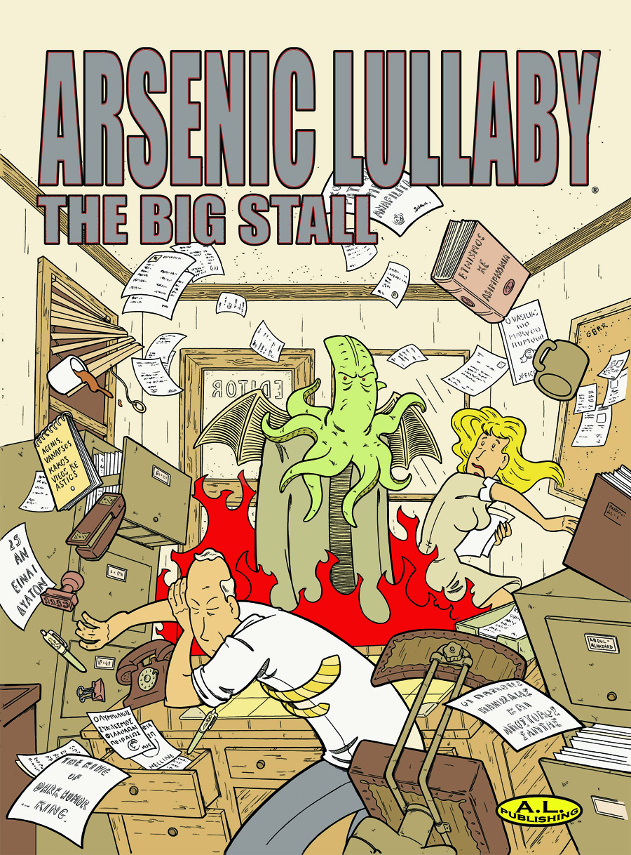 ARSENIC LULLABY BIG STALL ONE SHOT