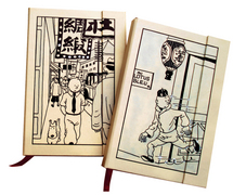 TINTIN BLUE LOTUS NOTEBOOK
