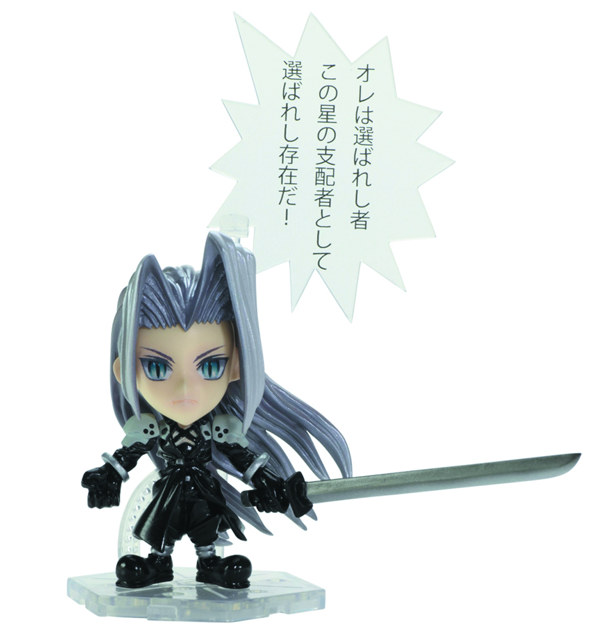 FF TRADING ARTS KAI MINI SEPHIROTH FIG