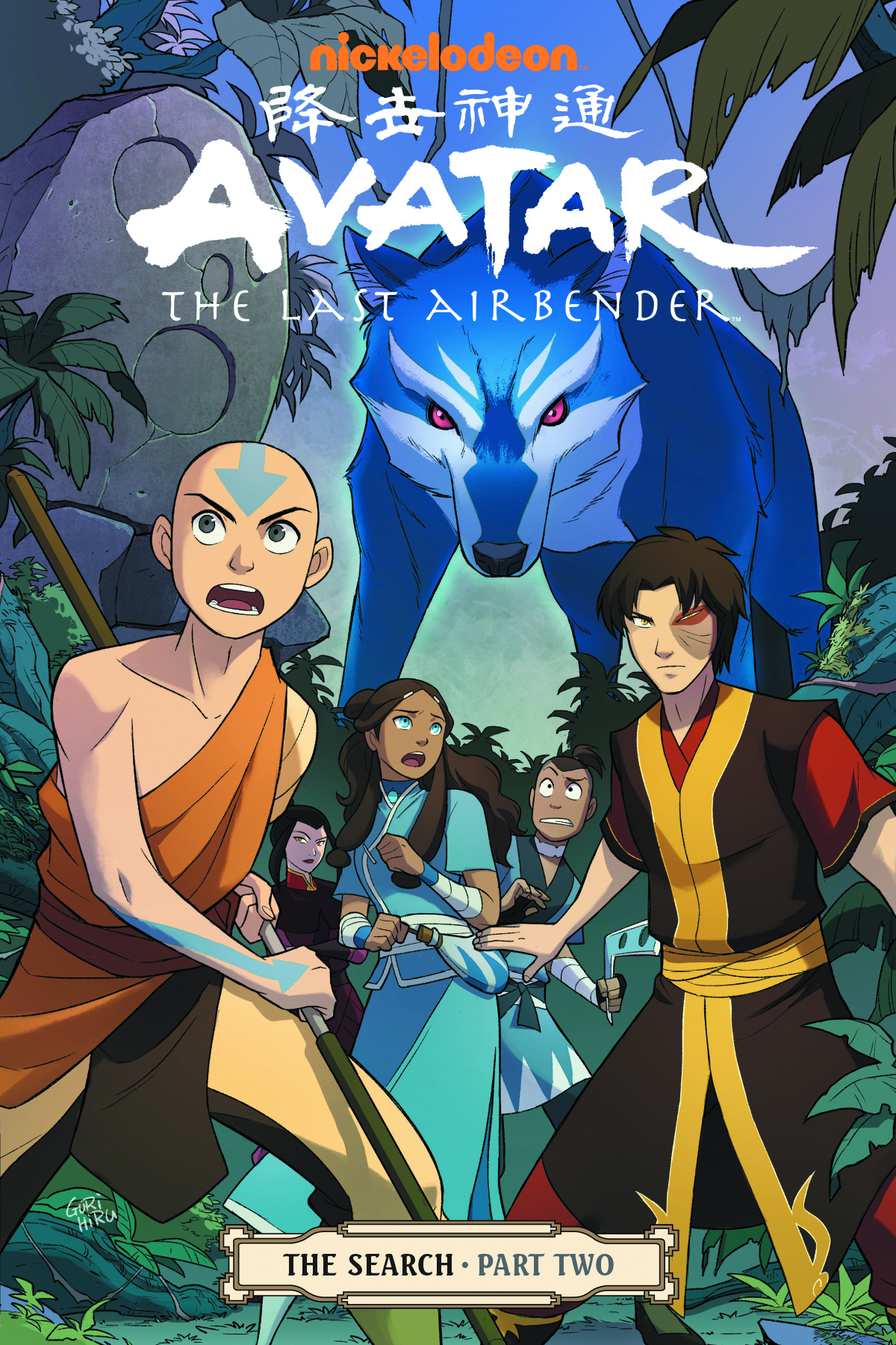 AVATAR LAST AIRBENDER TP VOL 05 SEARCH PART 2
