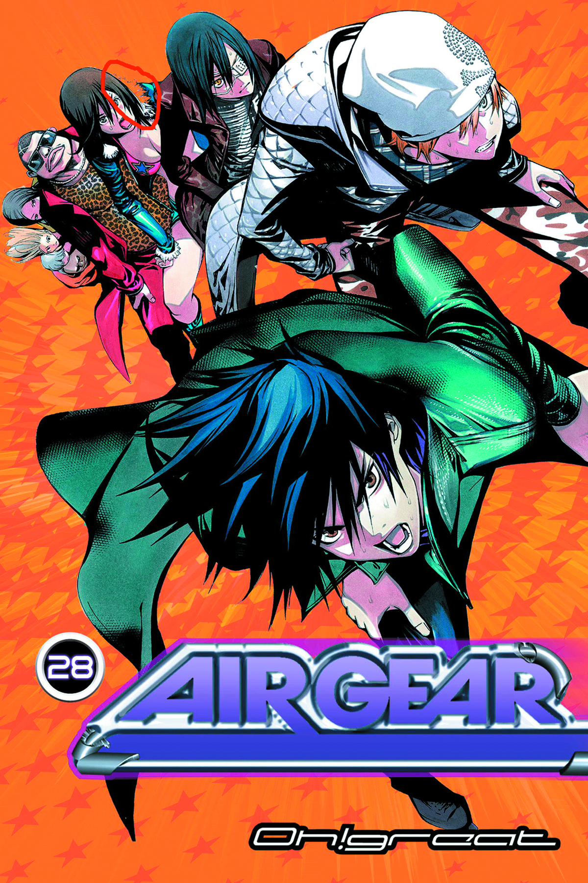 AIR GEAR GN VOL 28