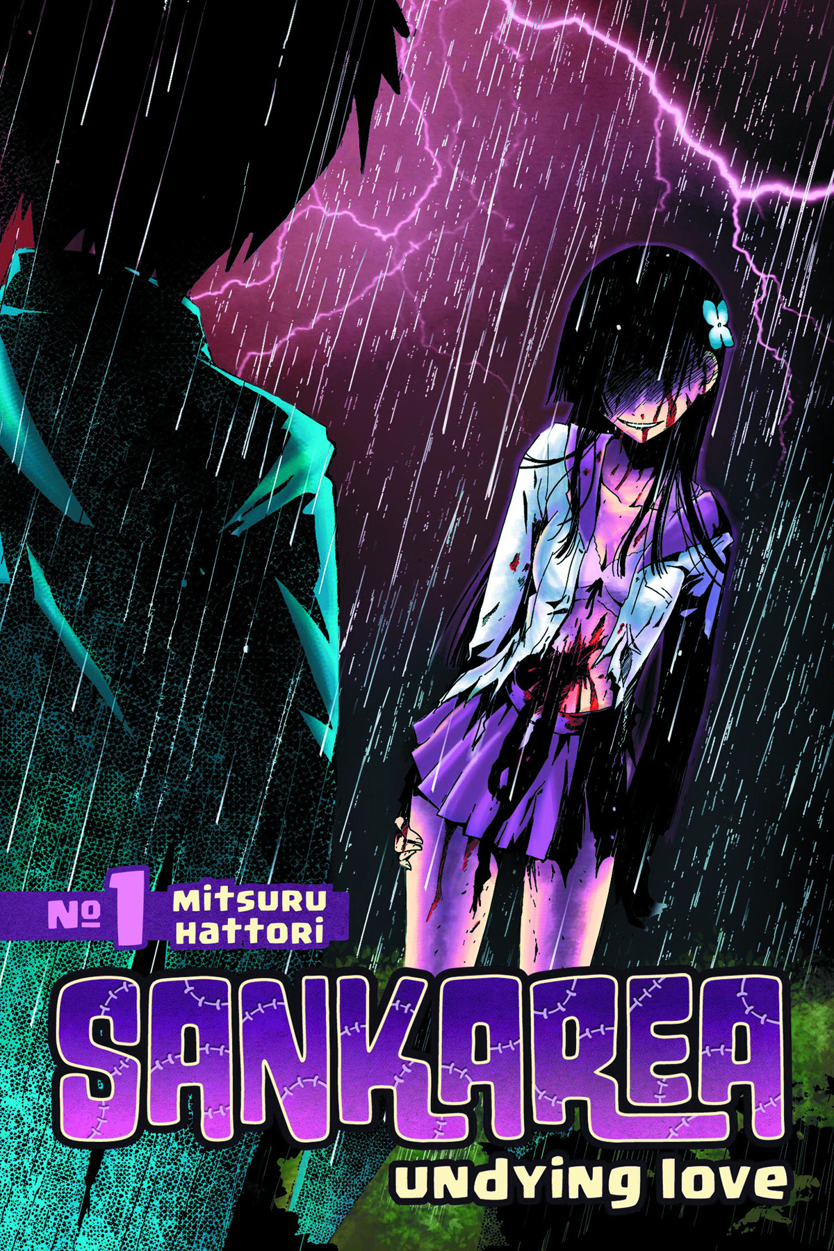 SANKAREA GN VOL 01 UNDYING LOVE