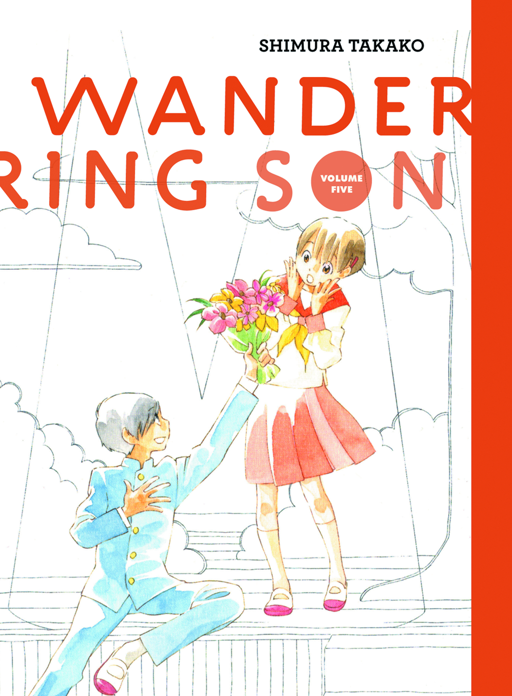 WANDERING SON HC VOL 05