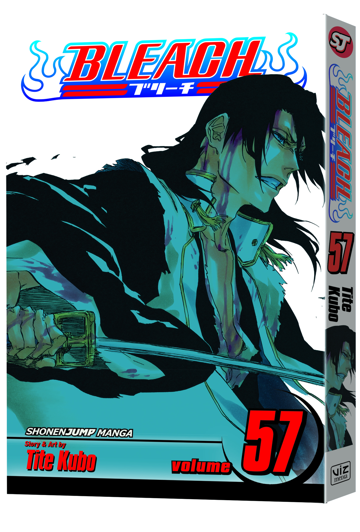 BLEACH GN VOL 57