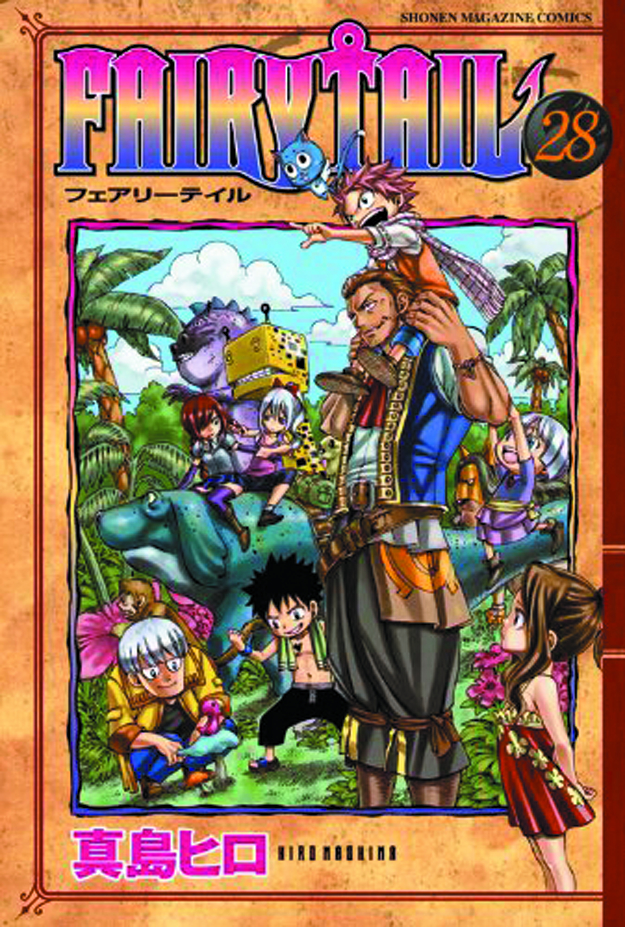 FAIRY TAIL GN VOL 28
