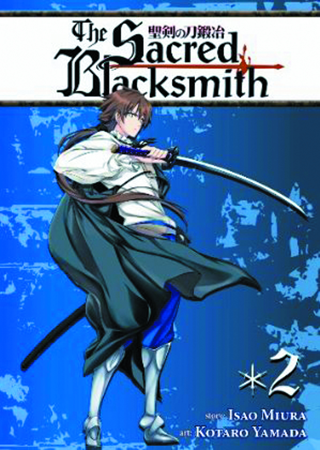 SACRED BLACKSMITH GN VOL 02