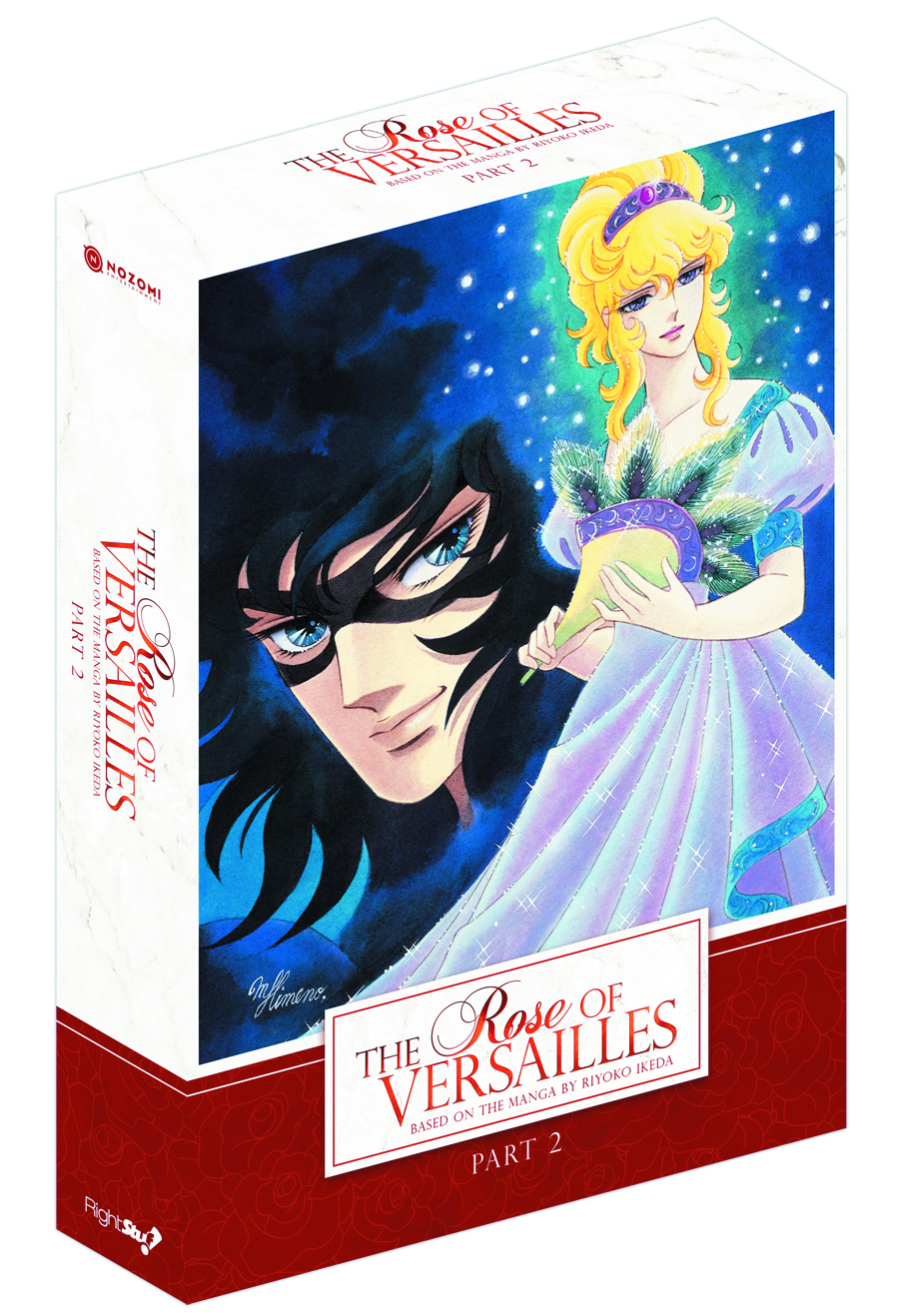 ROSE OF VERSAILLES DVD PT 02