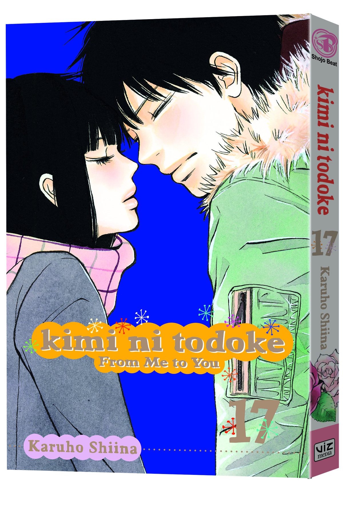 KIMI NI TODOKE GN VOL 17 FROM ME TO YOU