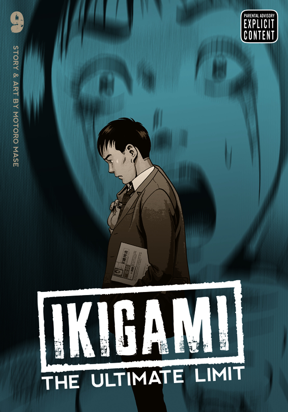 IKIGAMI ULTIMATE LIMIT GN VOL 09