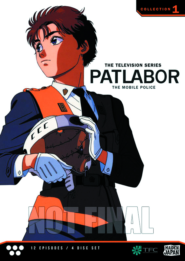 PATLABOR TV DVD COLL 01
