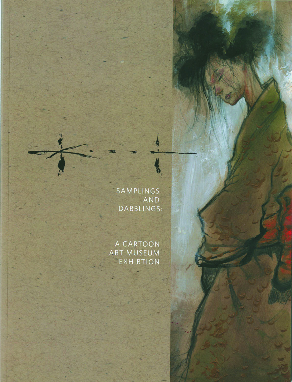 SAM KIETH SAMPLINGS & DABBLINGS SC