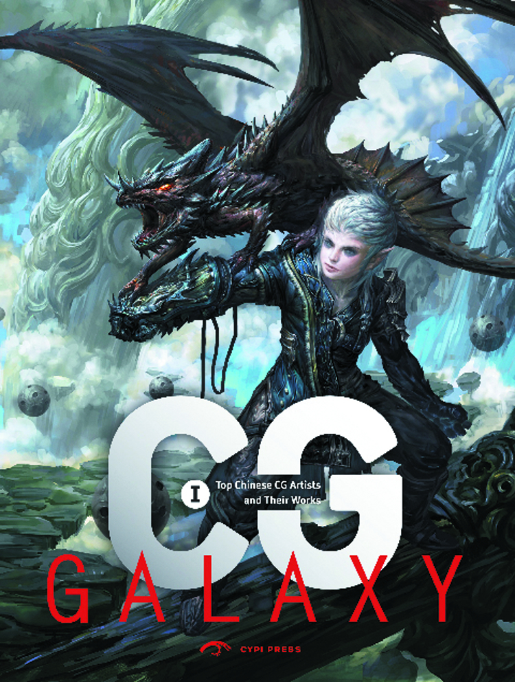 CG GALAXY TOP CHINESE CG ARTISTS & THEIR WORKS SC VOL 01