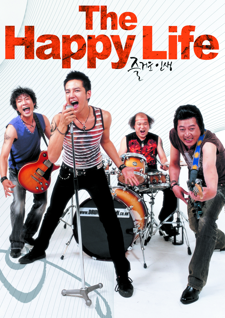 HAPPY LIFE DVD