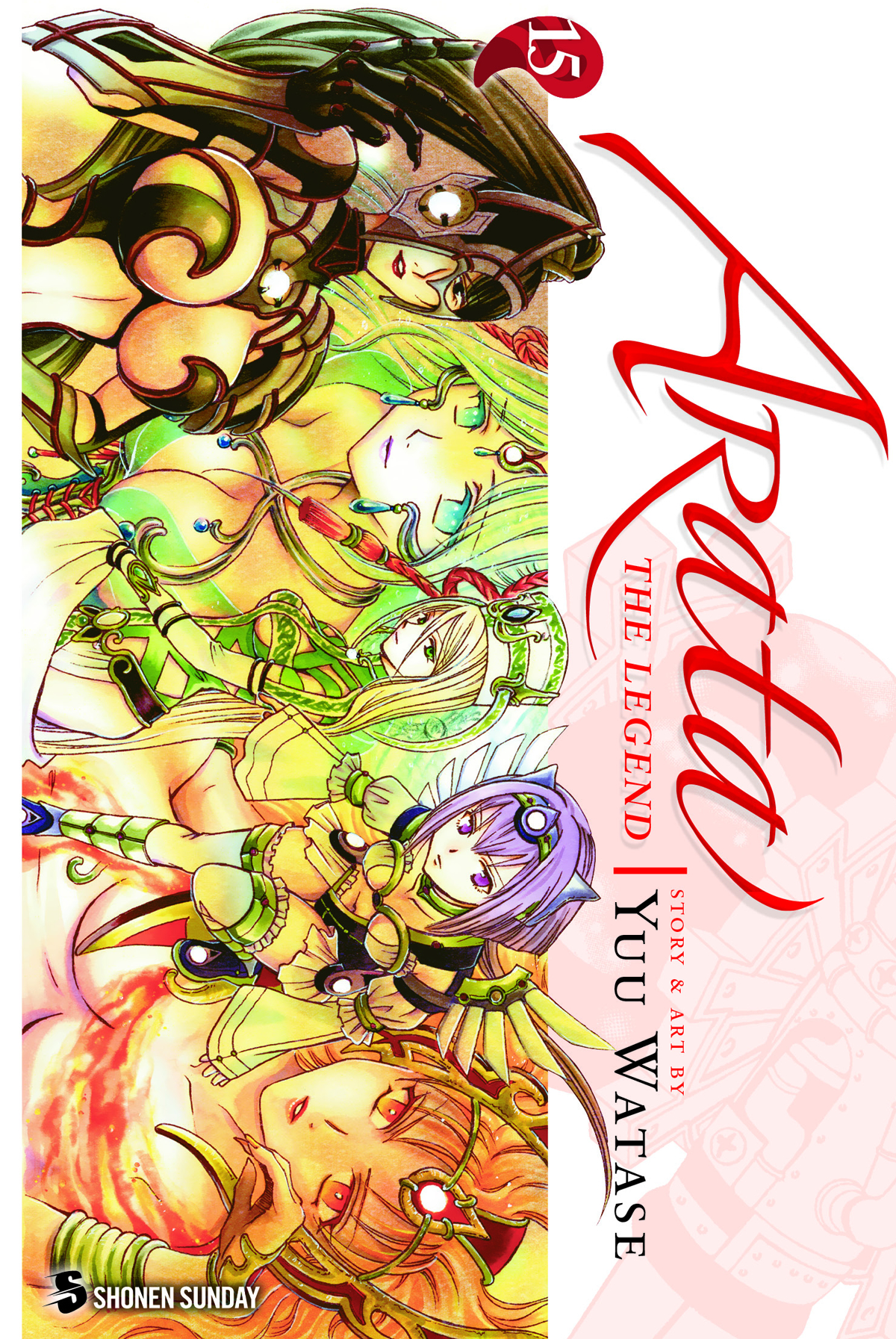 ARATA THE LEGEND GN VOL 15