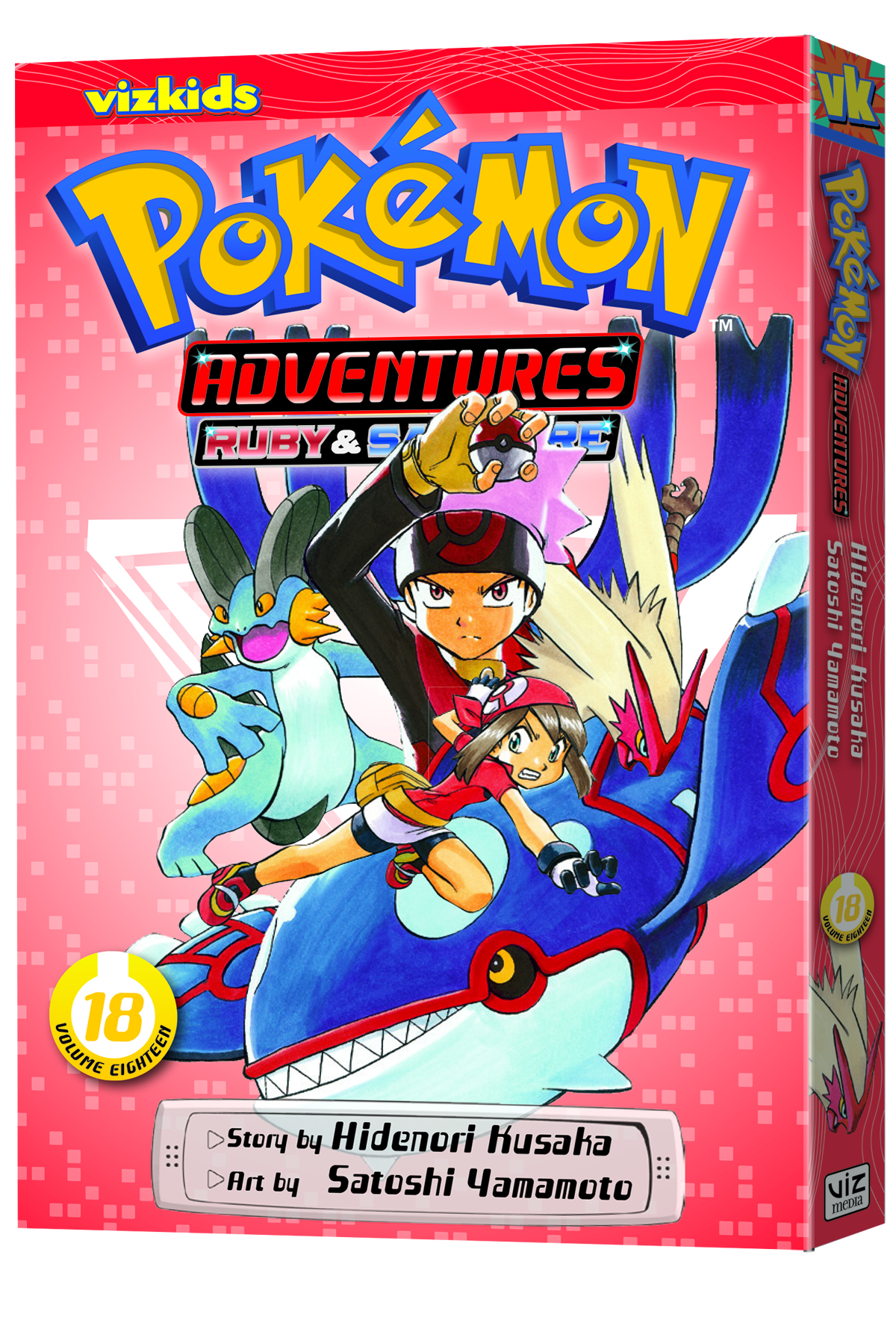 POKEMON ADVENTURES GN VOL 18 RUBY SAPPHIRE
