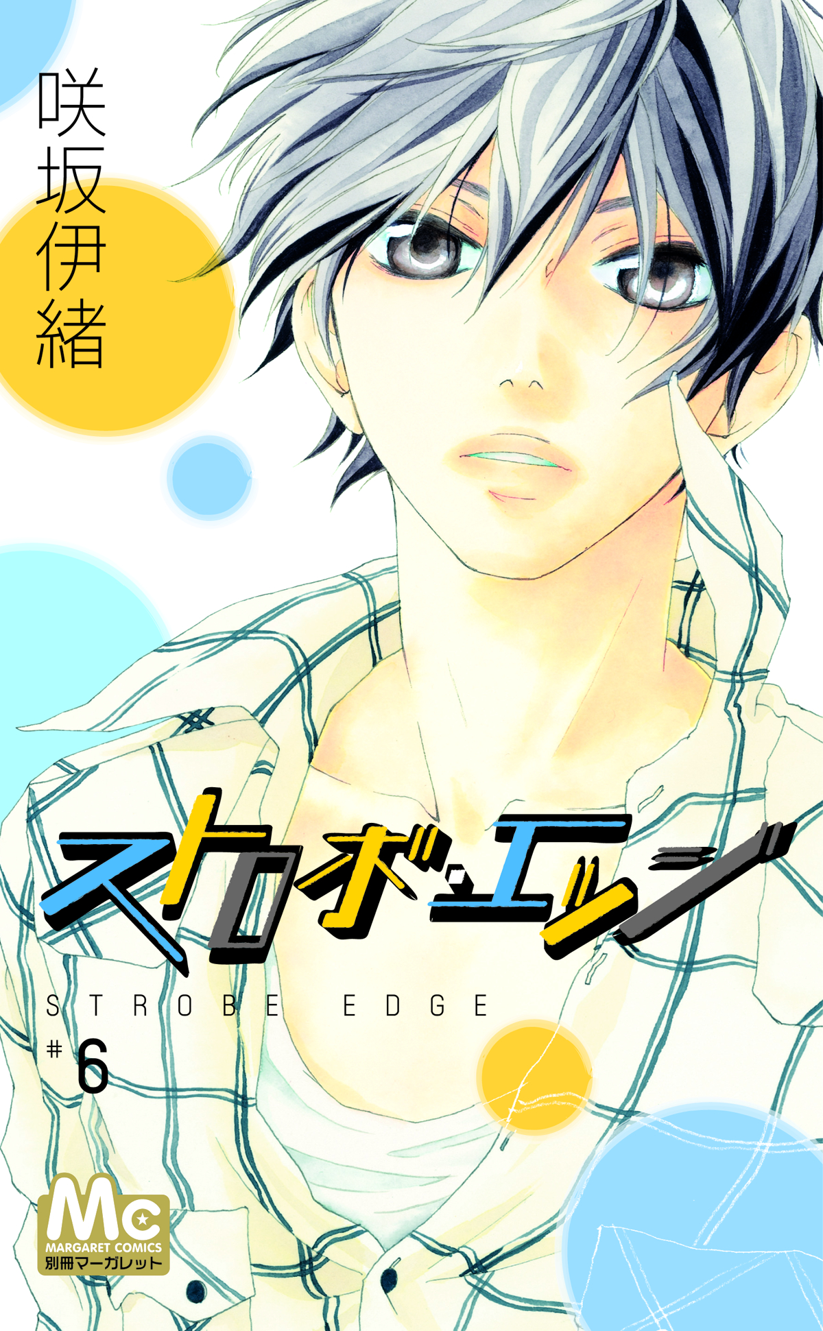 STROBE EDGE GN VOL 06