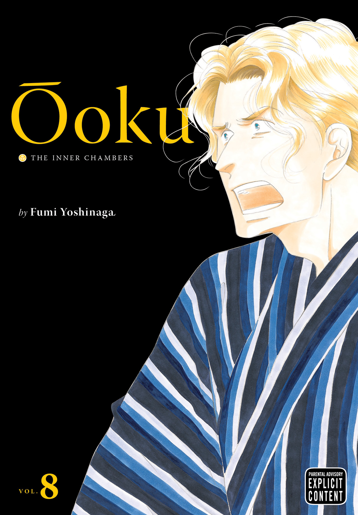 OOKU INNER CHAMBERS GN VOL 08