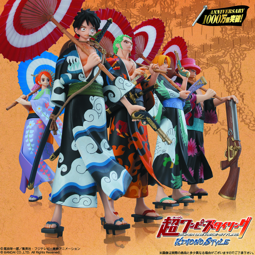 SUPER ONE PIECE STYLING KIMONO STYLE TRAD FIG 5PC ASST