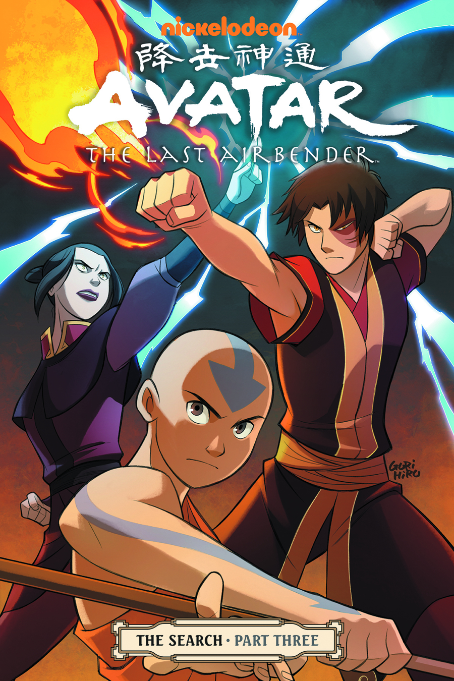 AVATAR LAST AIRBENDER TP VOL 06 SEARCH PART 3