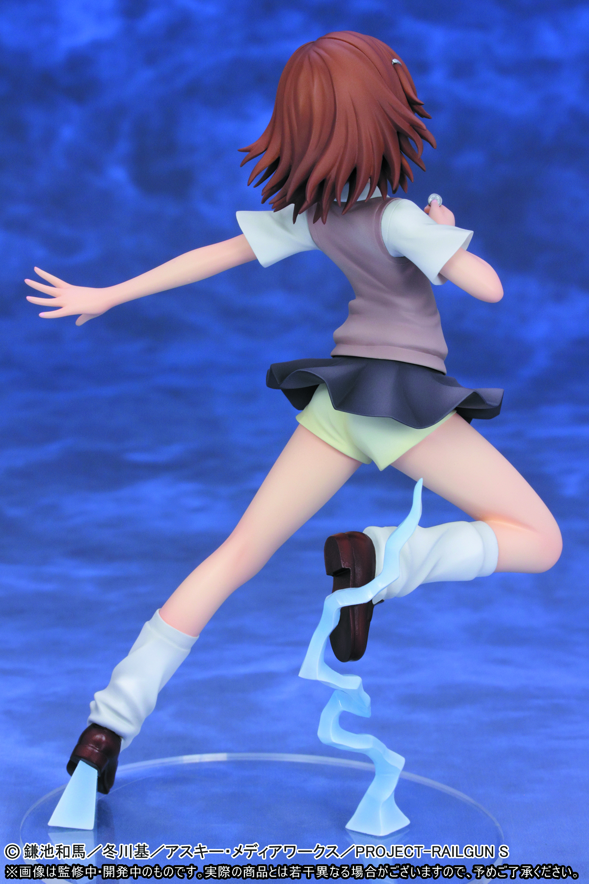 CERTAIN SCIENTIFIC RAILGUN MISAKA MIKOTO PVC FIG