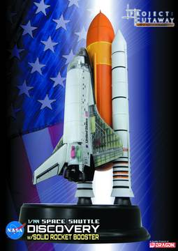 NASA SPACE SHUTTLE DISCOVERY CUTAWAY MDL KIT
