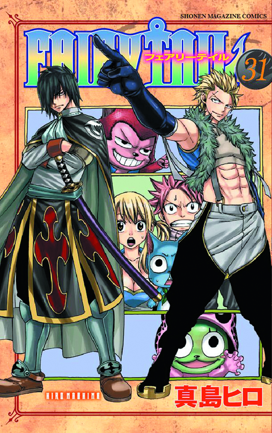 FAIRY TAIL GN VOL 31