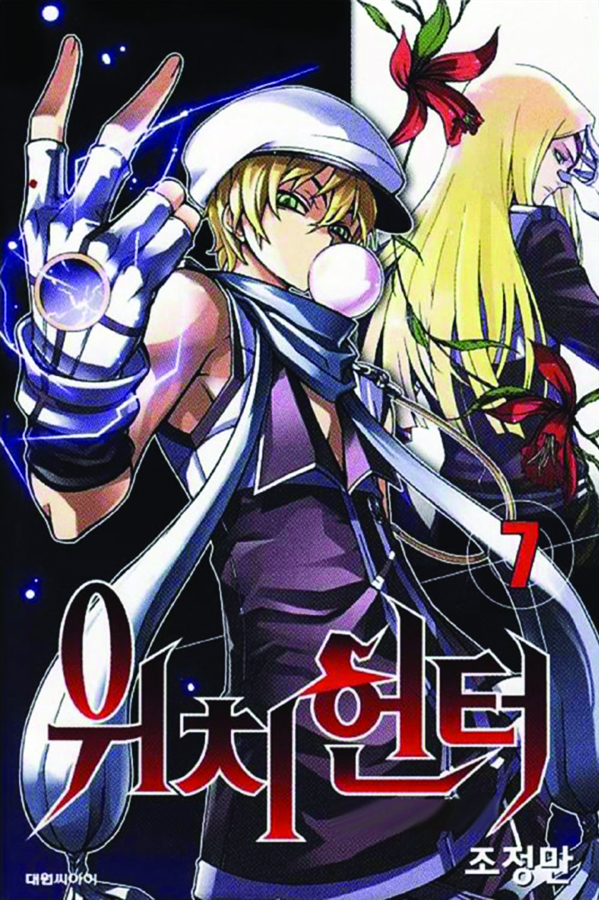 WITCH BUSTER TP VOL 04 BOOKS 7 & 8