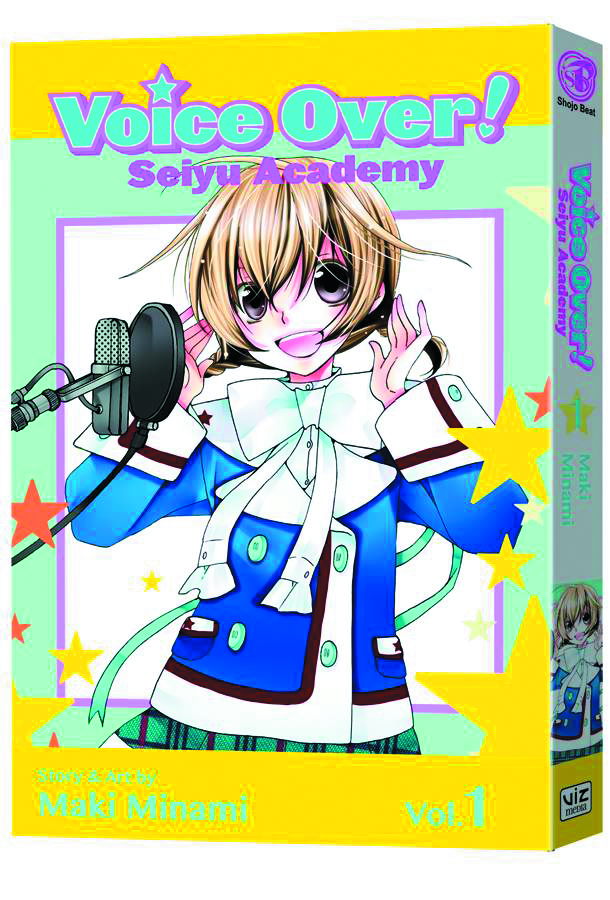 VOICE OVER SEIYU ACADEMY GN VOL 01