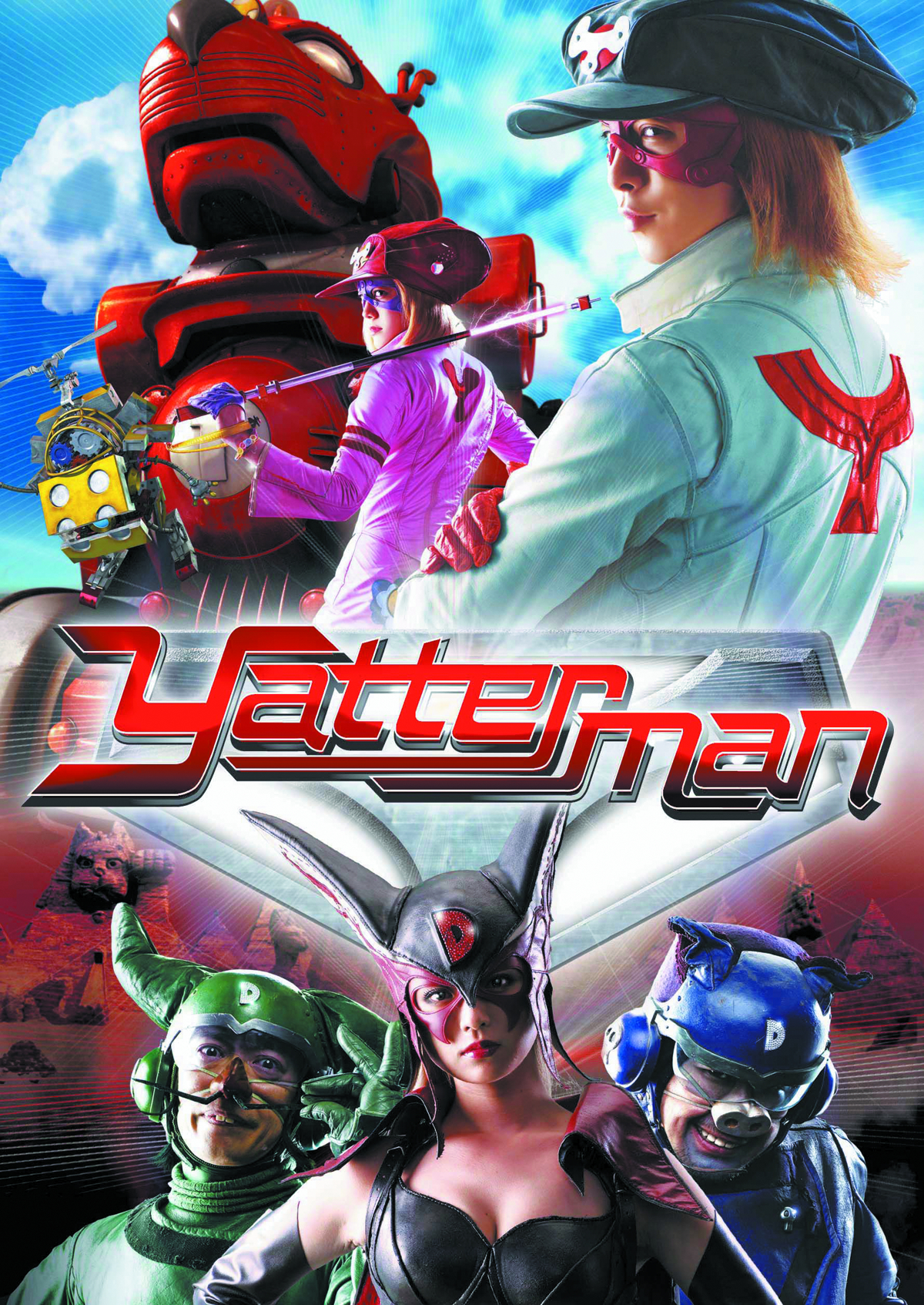 YATTERMAN DVD