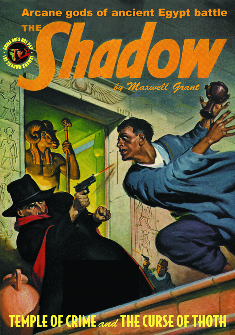 SHADOW DOUBLE NOVEL VOL 77
