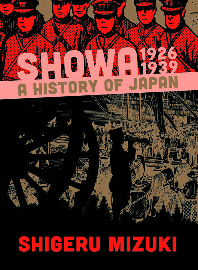 SHOWA HISTORY OF JAPAN TP VOL 01 1926 -1939
