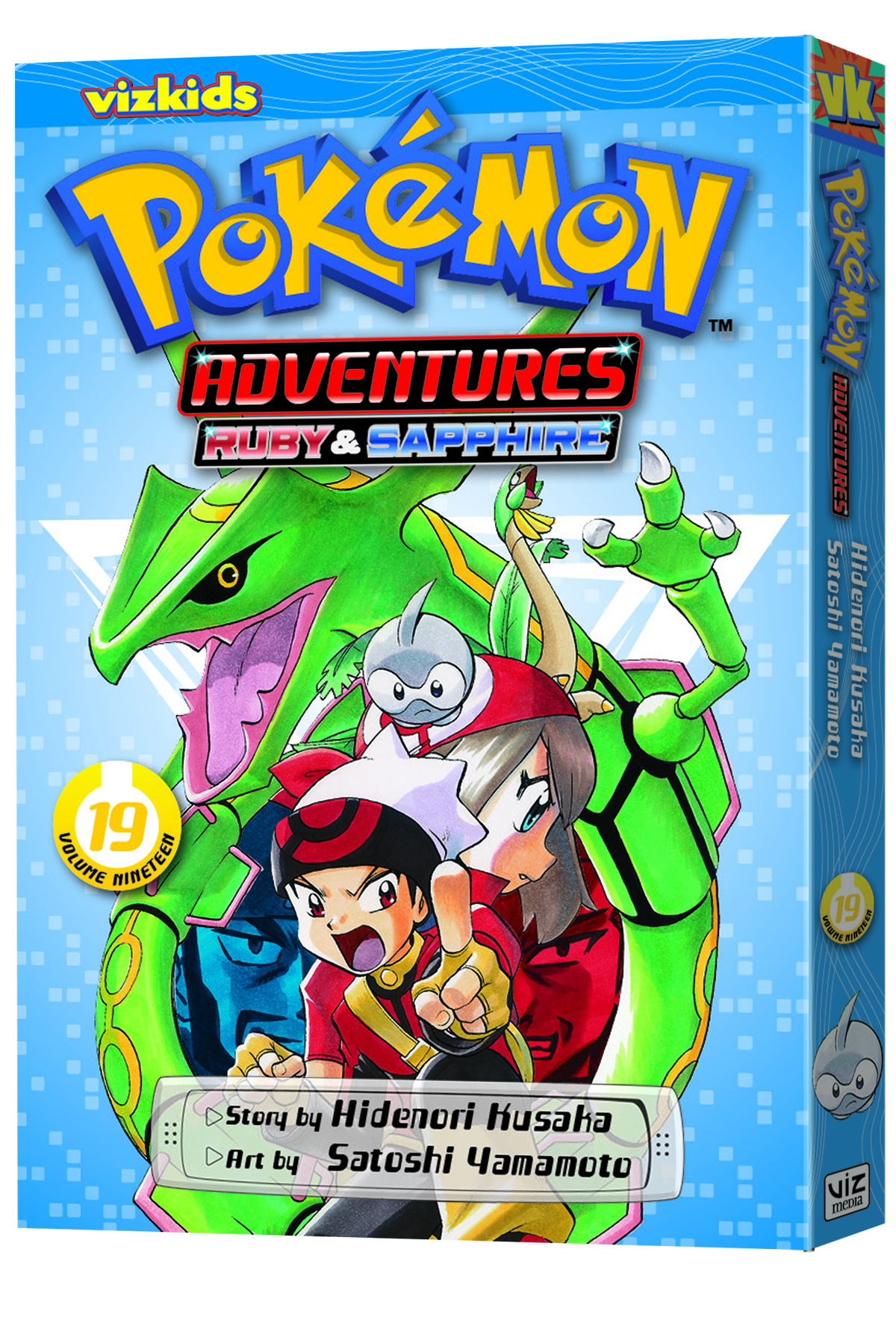 POKEMON ADVENTURES GN VOL 19 RUBY SAPPHIRE