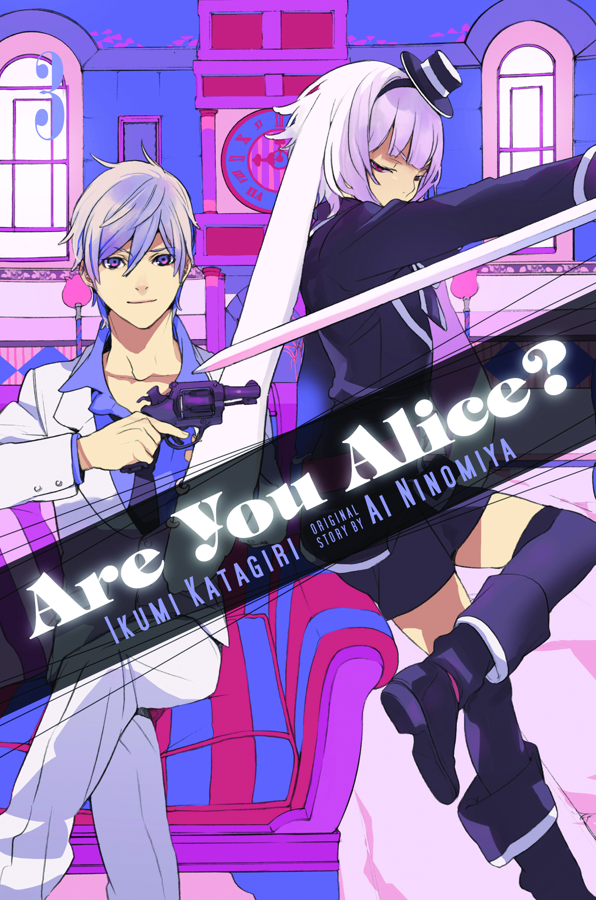 ARE YOU ALICE GN VOL 03