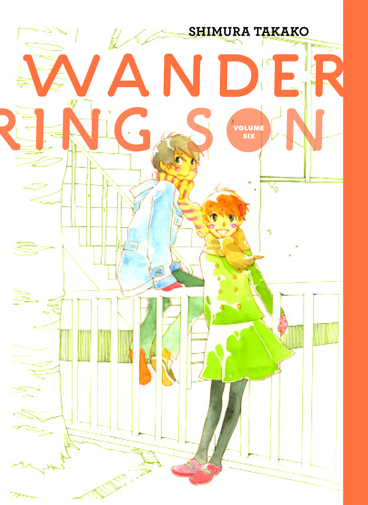 WANDERING SON HC VOL 06