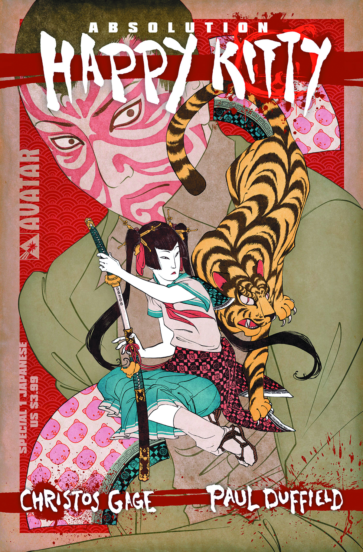 ABSOLUTION HAPPY KITTY SPECIAL #1 JAPANESE ART CVR