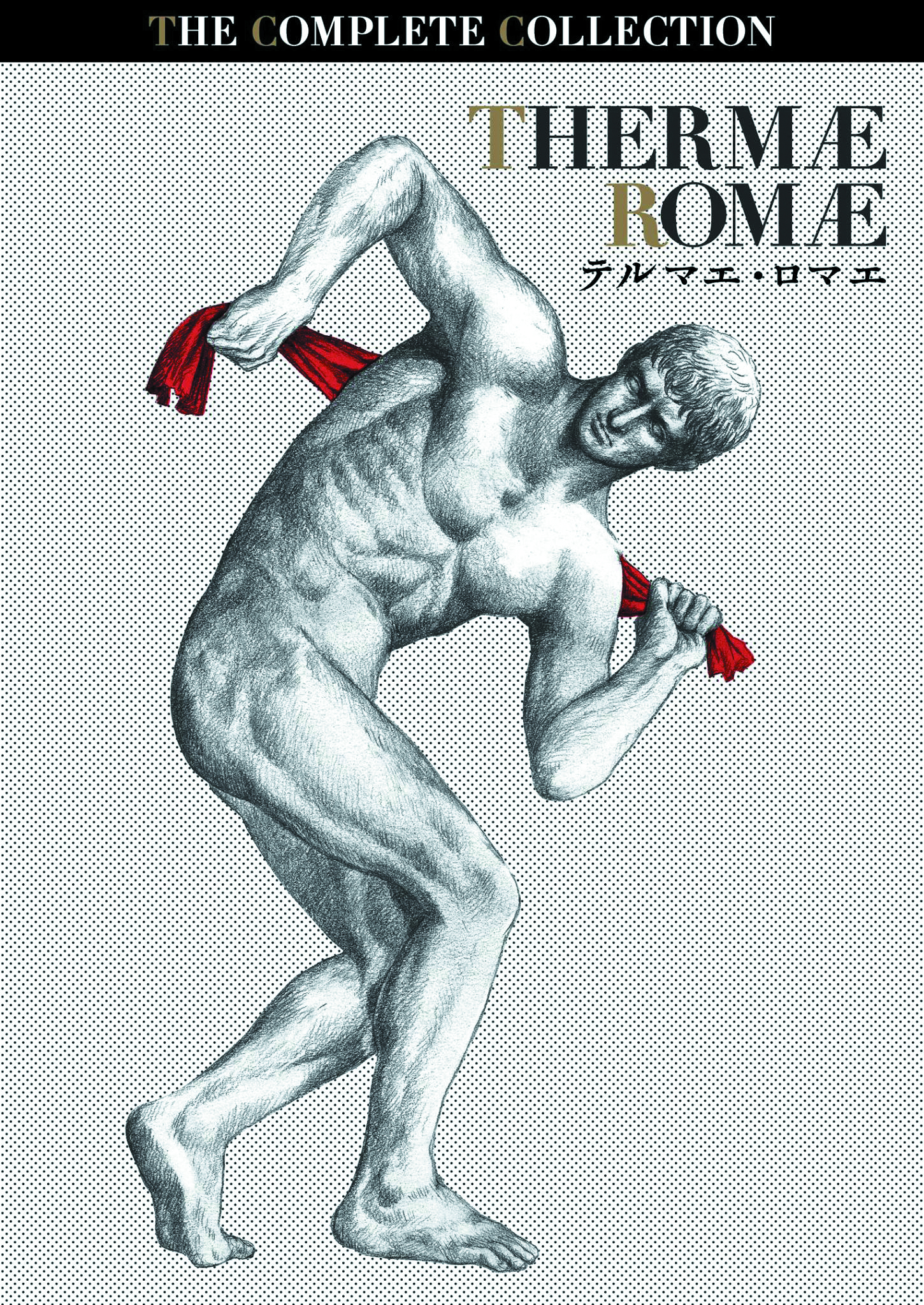 THERMAE ROMAE COMP COLL DVD