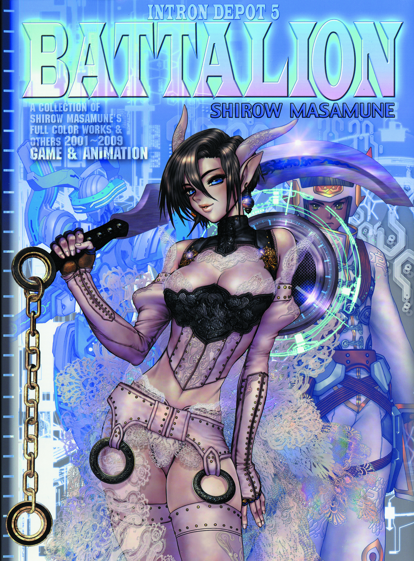 INTRON DEPOT TP VOL 05 BATTALION