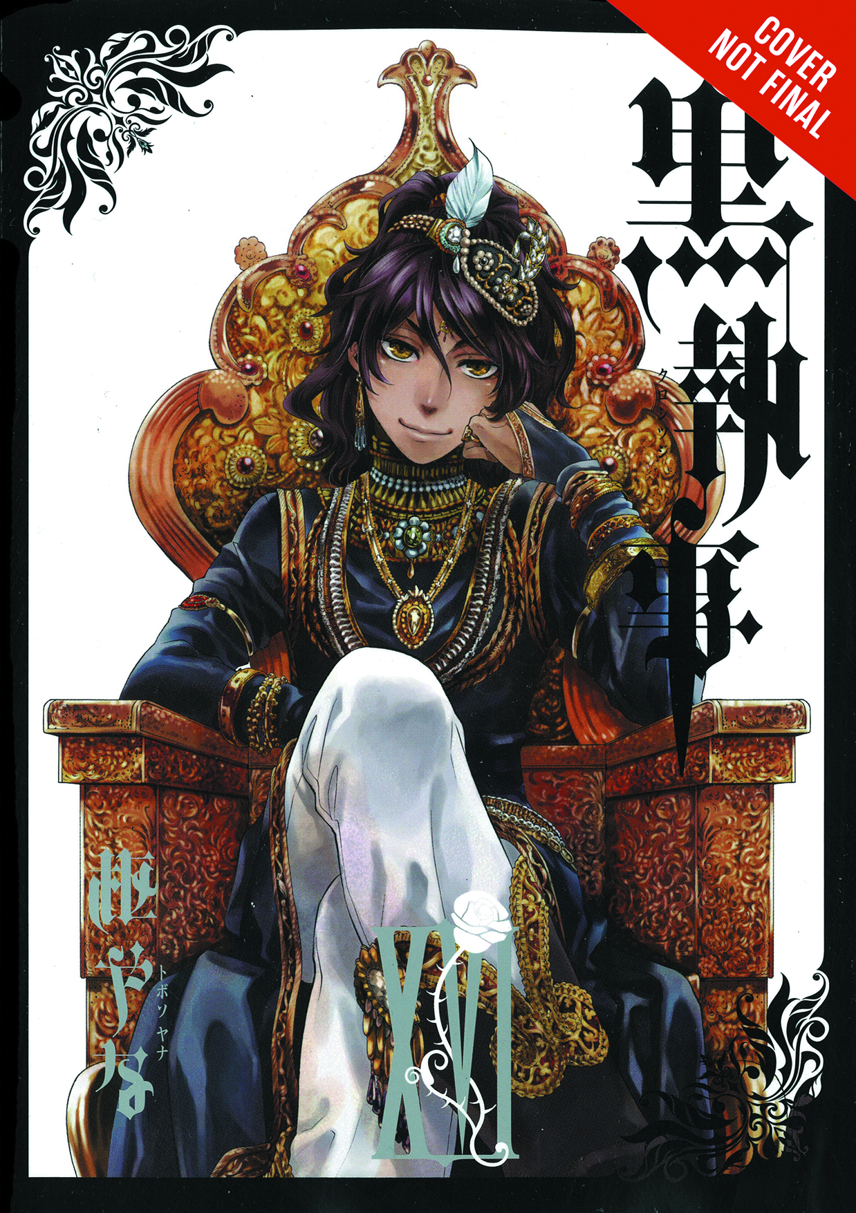 BLACK BUTLER GN VOL 16