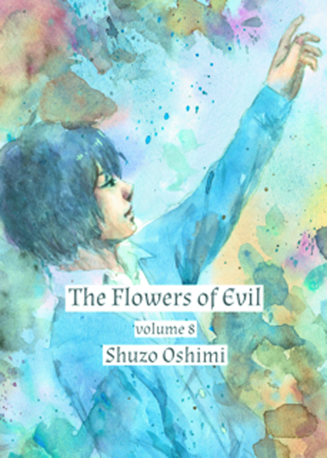 FLOWERS OF EVIL GN VOL 08
