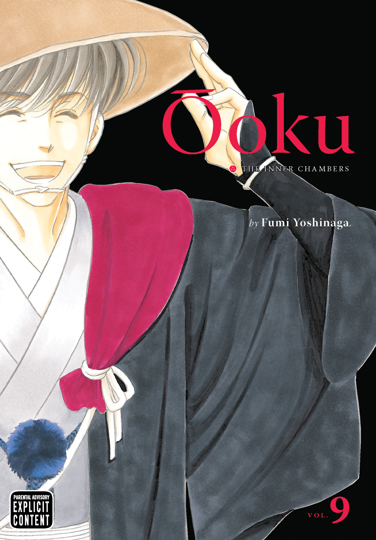 OOKU INNER CHAMBERS GN VOL 09