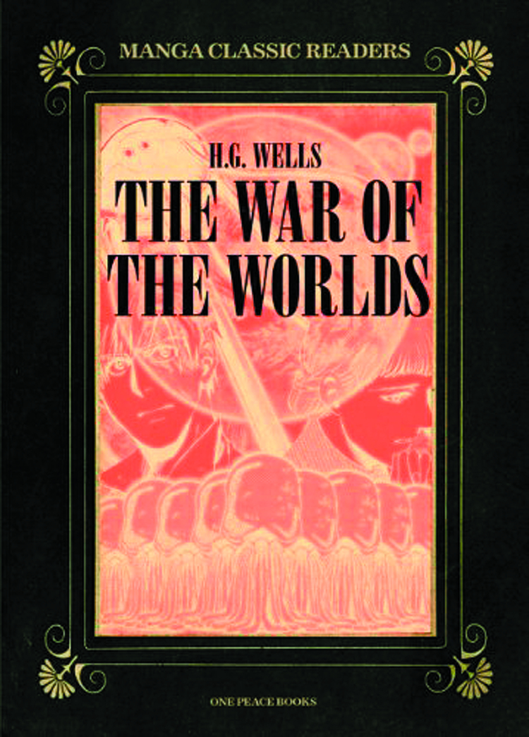 MANGA CLASSIC READERS GN VOL 02 WAR OF WORLDS
