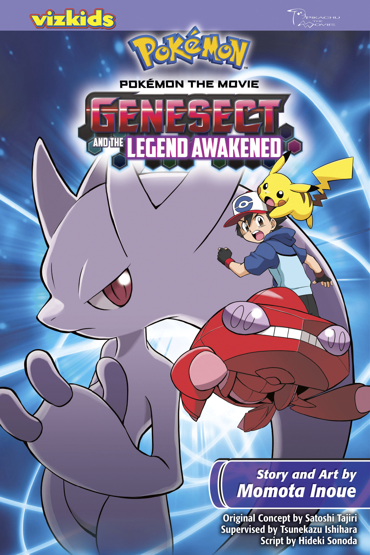 POKEMON THE MOVIE GENESECT LEGEND AWAKENED GN